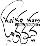 KEIKO KOMA Selection